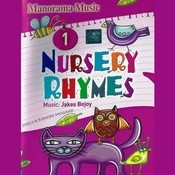 Nursery Rhymes Vol 1 Songs