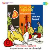 Saheb Theke Babusaheb Songs