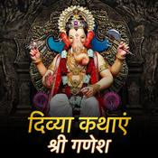 Divya Kathayein: Shri Ganesh - Vol-1 Songs