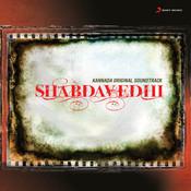 Shabdavedhi (Original Motion Picture Soundtrack) Songs