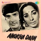 Anokha Daan Songs