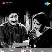 Pazhani Songs