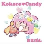 Kokoro Candy Songs