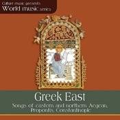 Greek East Songs