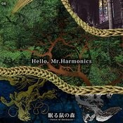 Hello, Mr.Harmonics Songs