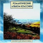 Golden Classics. Romantic Album Of Classics Songs