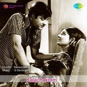 Kalachakram Songs