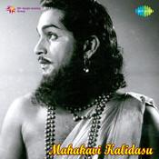 Chaangu Bhalaa Song