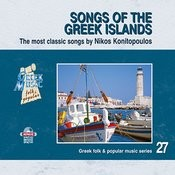 Songs Of The Greek Islands Songs