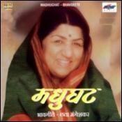 Madhughat Songs