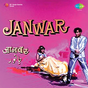 Janwar Songs