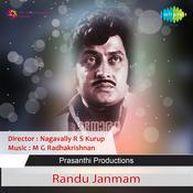 Randu Janman Songs