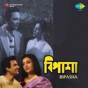 Bipasha Songs