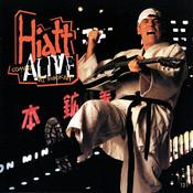 Hiatt Comes Alive At Budokan? Songs