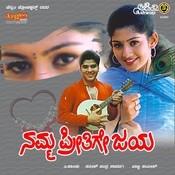 Kannada Song