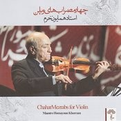 Chaharmezrabs For Violin Songs
