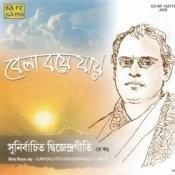 Aar Keno Maa Dakchho Amay Song