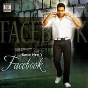Facebook Song