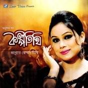Kalpotithi Songs
