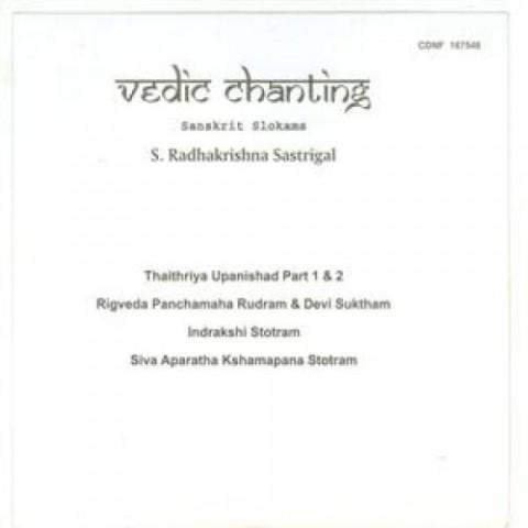 Vedic Chanting By S Radhakrishna Sastrigal Songs Download