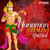 Hanuman Chalisa MP3 Song Download- Hanuman Chalisa Special