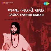 Jagya Tyarthi Sawar Songs