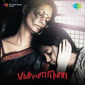 Vidiyum Munn Songs