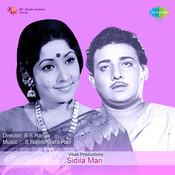 Sidila Mari Songs