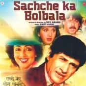 Sachche Ka Bolbala Songs