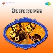 Bohurupee Songs