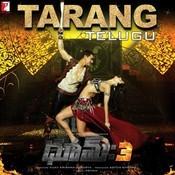 Tarang Songs
