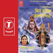 Shiv Mahima-Kali Bandana Songs