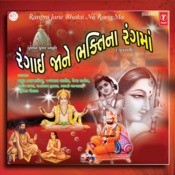 Rangi Jane Bhakti Na Rang Ma Songs