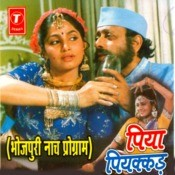 Piya Piyakkad Songs