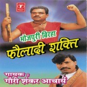Bhojpuri Birha Fauladi Shakti Songs