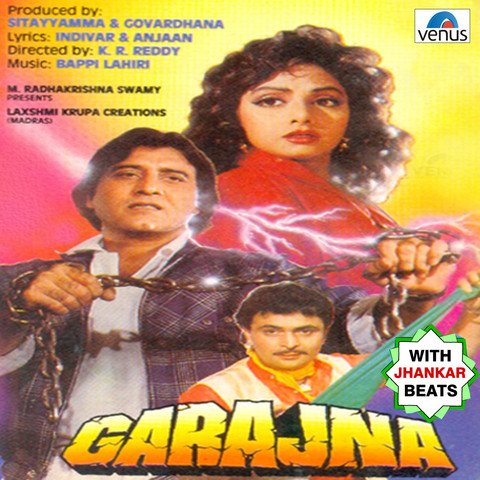 Garjana With Jhankar Beats Song Download Garjana With Jhankar Beats Mp3 Song Online Free On Gaana Com
