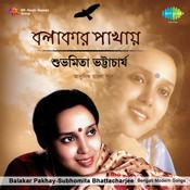 Balakar Pakhay Songs