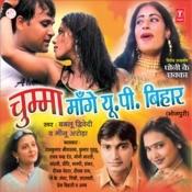 Chumma Maange U.p. Bihar Songs
