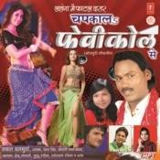 Lehanga Mein Phatal Daraar Chapkaala Fevicol Se Songs