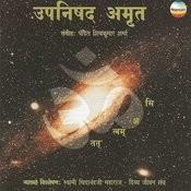 Upanishad Amrut Songs