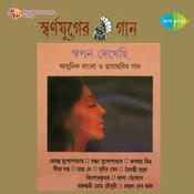 Kanika Banerjee Tomar Ei Madhuri Tagore Songs