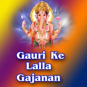 He Ganpati Ganraja Song