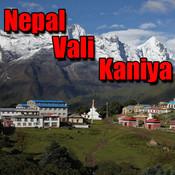 Nepal Vali Kaniya Songs