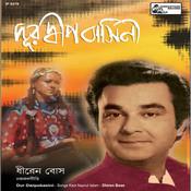 Dur Dwipobasini Songs