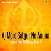 Je Bharat Di Dharti Utte Guru Nanak Avtar Na Hunde Song