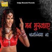 Man Muskay Chawaniya Na Songs