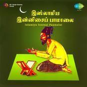 Islamiya Innisai Paamalai Songs