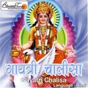 Gayatri Chaalisa Songs
