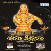 Saranu Keerthanam Songs