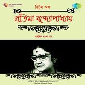 Hits Of Pratima Banerjee Songs